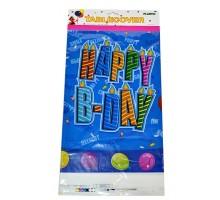"""Скатерть ПВХ """"Happy Birthday"""" на синем"""