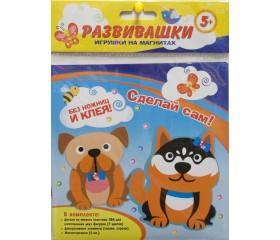 Набор для творчества «Собаки»