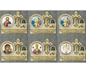 Магнит православный-оберег  11*9см.