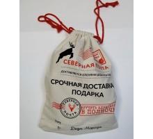 Мешок для подарков текстиль 42х30 см
