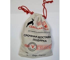 Мешок для подарков текстиль 40х30 см